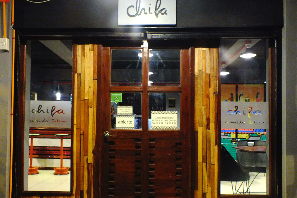 This is how Chifa looks from the outside.